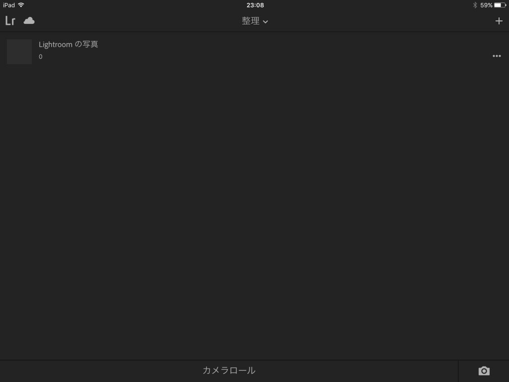 IMG 8476 1024x768 - iPad ProでAdobe Photoshop Lightroom CC モバイル版を使ってみました