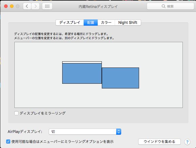 acc3e741b38ed9afc890818caecf3f0d - iMac 4k 21.5インチをデュアルディスプレイで使用してみました