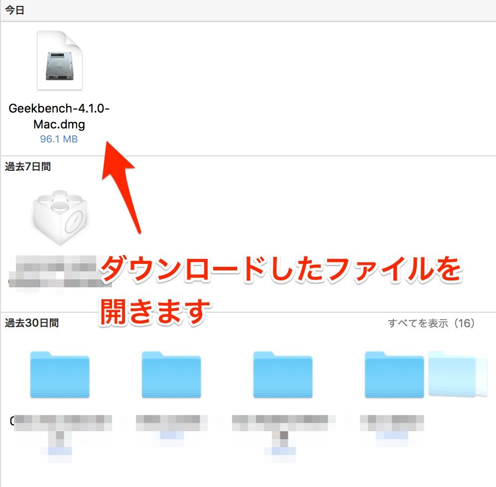e3a721ea7fa2aa24651e5ad9ec2c22e7 - iMac 4K Retina 21.5インチで様々なベンチマークテストを行なってみました