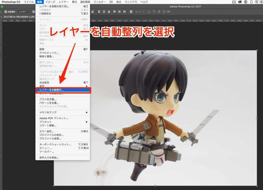 0f14a214366c520ad7d02b3838a0e7a8 1024x739 - Photoshopを使って被写界深度合成を行う方法