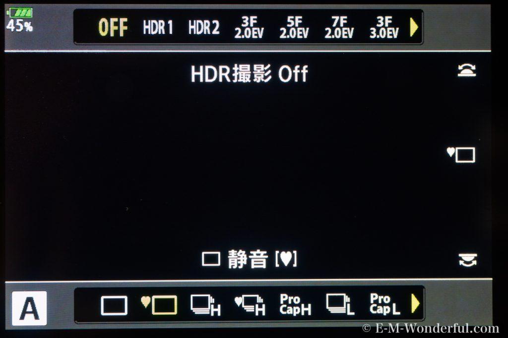 20170827 P8276255 1024x682 - E-M1 Mark ⅡのHDR撮影機能(HDR1・HDR2)で撮影してみました