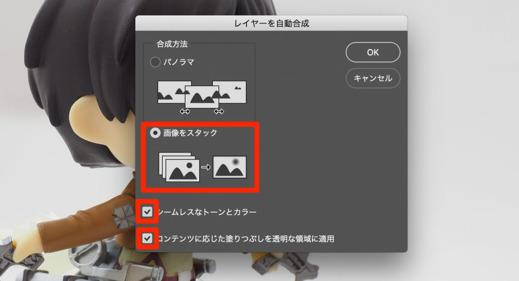 41f8bbb3944de286e6f6dbcea36ebd92 1024x555 - Photoshopを使って被写界深度合成を行う方法