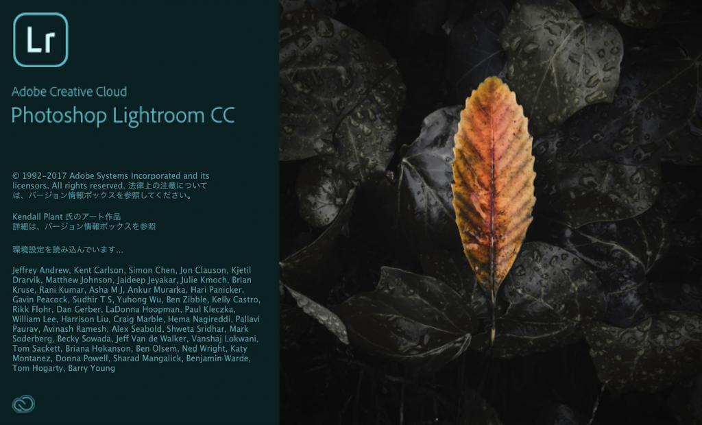 2346d17af3239320b21150ac85b26a30 1024x620 - Lightroomがリニューアル、Lightroom CCとLightroom Classic CCの違いについて解説