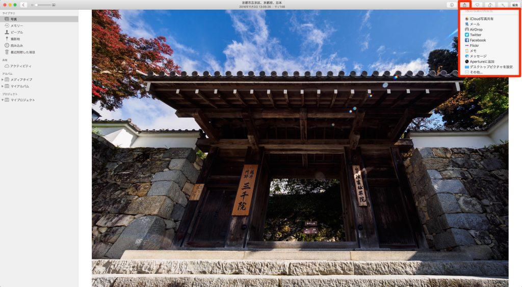 6912126f057b5acc5f75427c6da94348 1024x564 - macOS High Sierraの新しくなった写真アプリについて解説