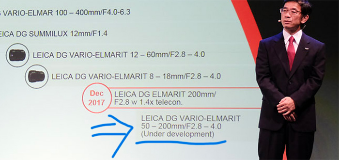 DraggedImage 4 - LEICA DG VARIO-ELMARIT 50-200mm F2.8-4.0は2018年にリリースされる?