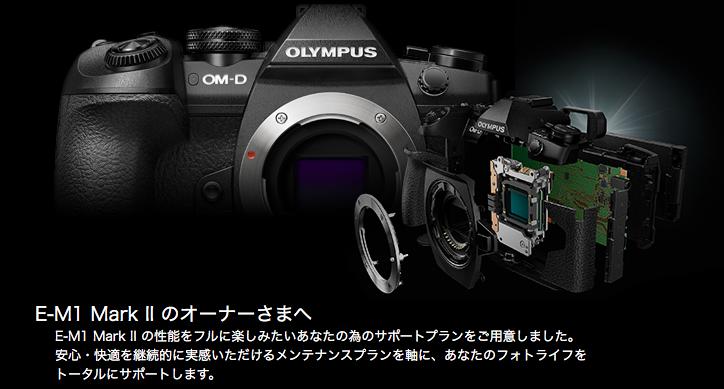 41f6cade5ae9fd23defdb9de9c6a4d0a - 2017年購入して良かったカメラ関連・Apple関連商品まとめ