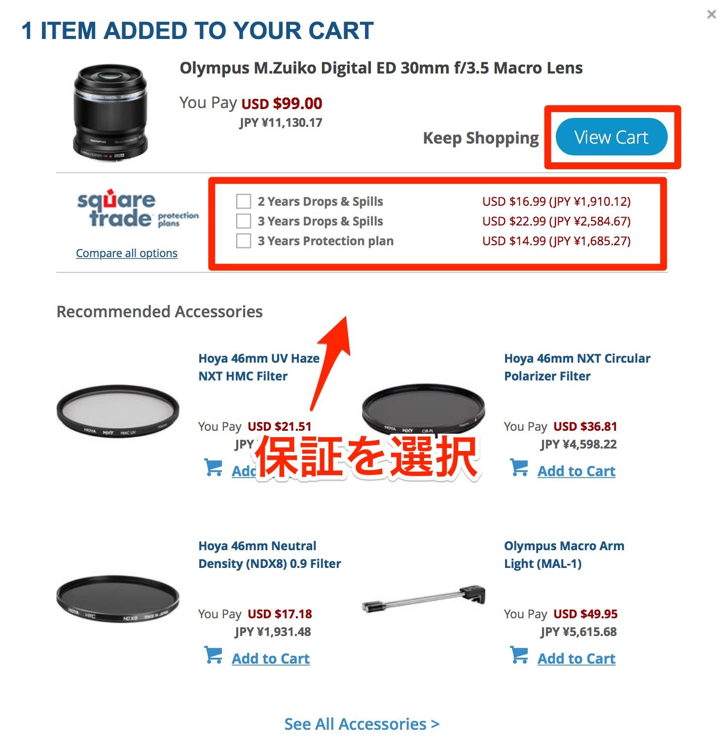 f6f185eb9616862a8de1732d54676309 1 - M.ZUIKO DIGITAL ED 30mm F3.5 MacroをB&Hで購入しました