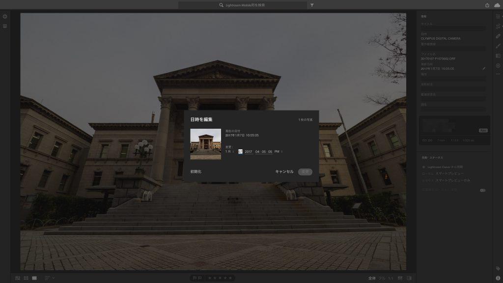 f932309511f37c3ee859a7bc243d5268 1024x576 - Lightroom CC Ver1.1がリリースされました、追加された新機能を解説
