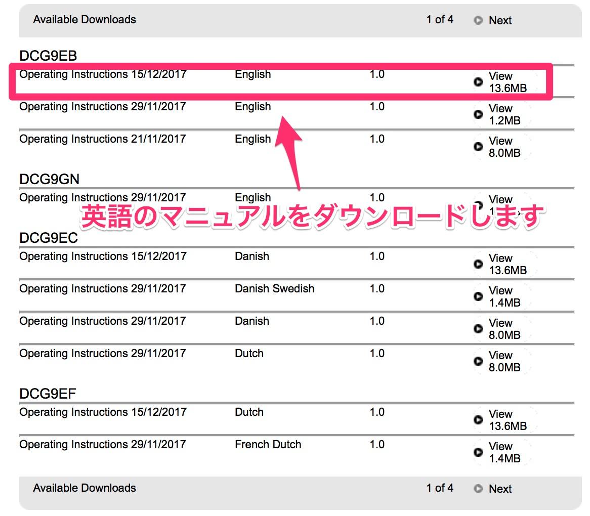 37f073c700acb85e70af3e222430c34c - Panasonic G9 PROの英語版のマニュアルが公開されました