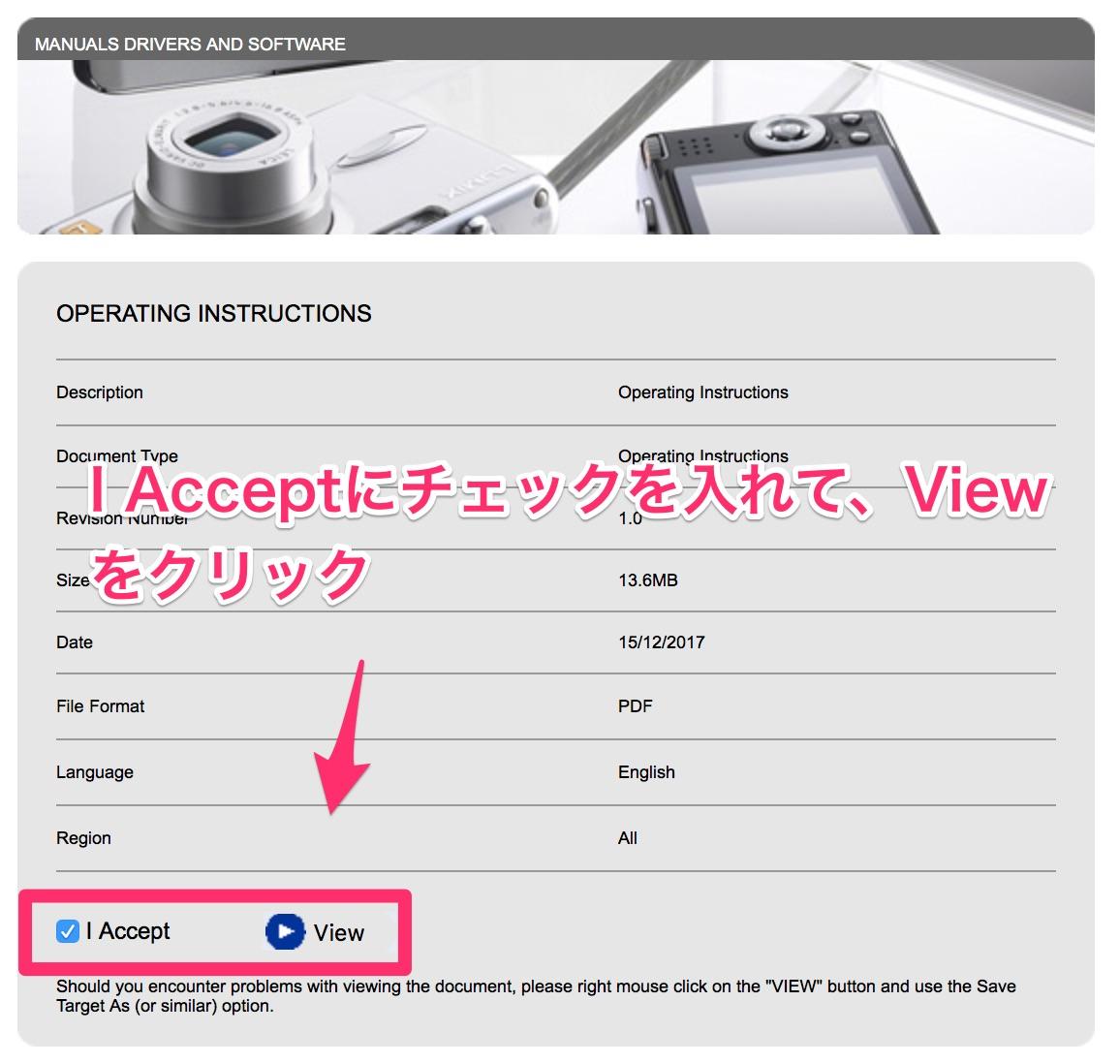 75a8e1f68b72ce7a2d8417b6030ebfd7 - Panasonic G9 PROの英語版のマニュアルが公開されました