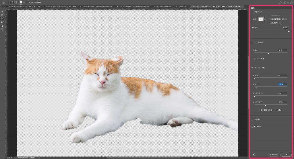 9a7ba2b7fb340dc2b268954fe911dd64 1024x555 - Photoshop CC 19.1の新機能、「被写体を選択」を試してみました