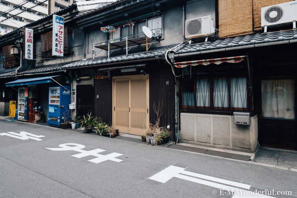 20180225 P2250151 1 1024x682 - 昭和レトロな建物が点在する町、空堀界隈に行ってきました