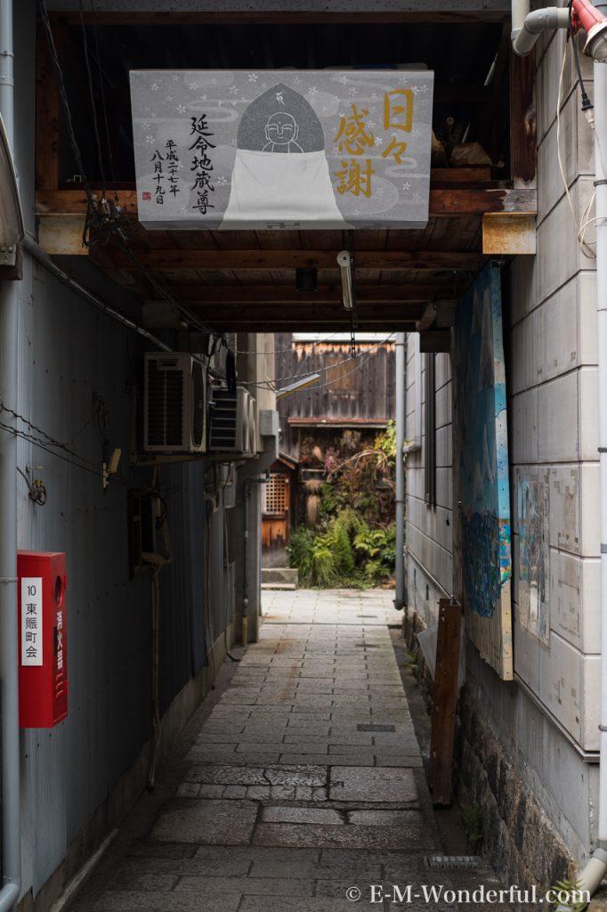 20180225 P2250407 682x1024 - 昭和レトロな建物が点在する町、空堀界隈に行ってきました