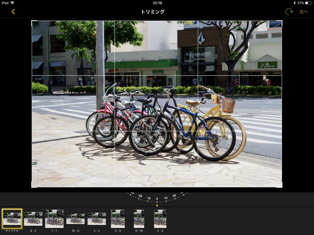 IMG 0811 1024x768 - 写真をおしゃれに加工できる、Olympus Image Palette(オリンパスイメージパレット)の使い方
