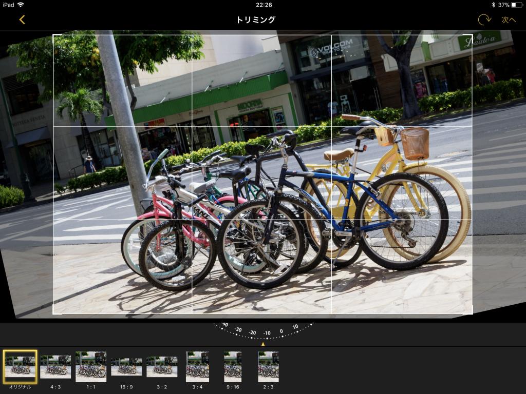 IMG 0812 1024x768 - 写真をおしゃれに加工できる、Olympus Image Palette(オリンパスイメージパレット)の使い方