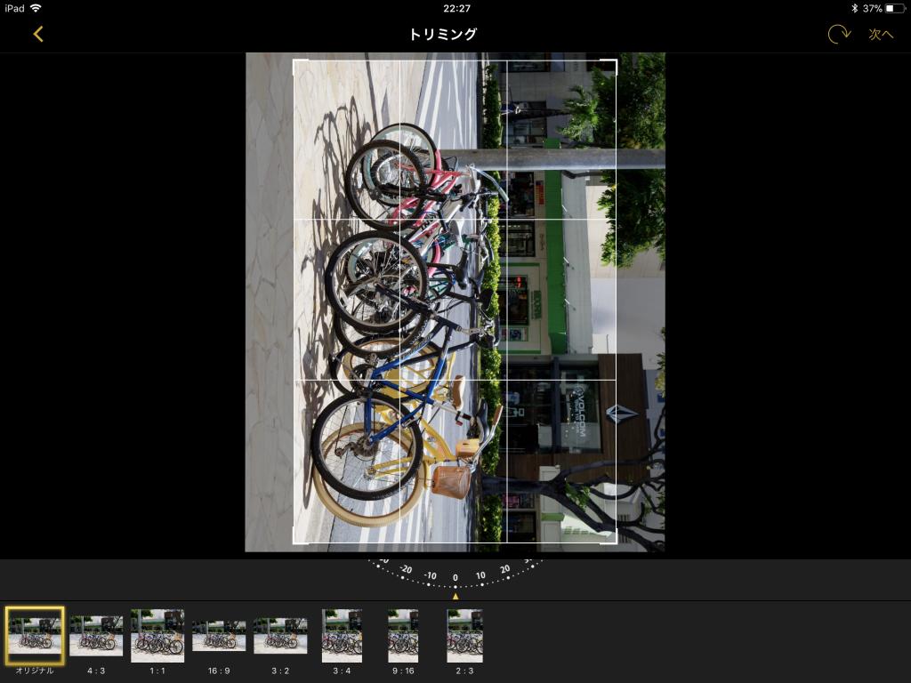 IMG 0813 1024x768 - 写真をおしゃれに加工できる、Olympus Image Palette(オリンパスイメージパレット)の使い方