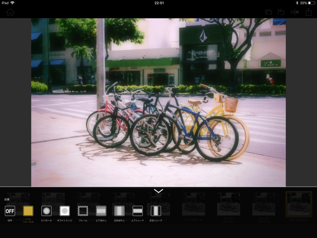 IMG 0815 1024x768 - 写真をおしゃれに加工できる、Olympus Image Palette(オリンパスイメージパレット)の使い方