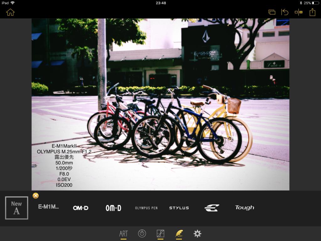 IMG 0822 1024x768 - 写真をおしゃれに加工できる、Olympus Image Palette(オリンパスイメージパレット)の使い方