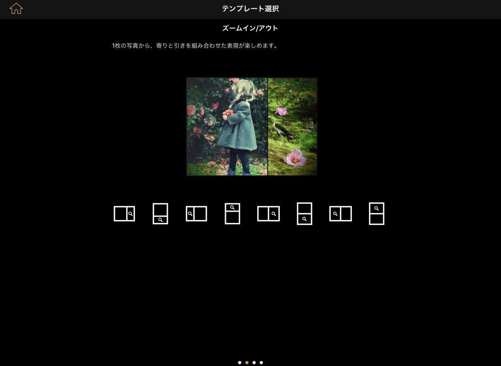 IMG 0827 1024x747 - 写真をおしゃれに加工できる、Olympus Image Palette(オリンパスイメージパレット)の使い方