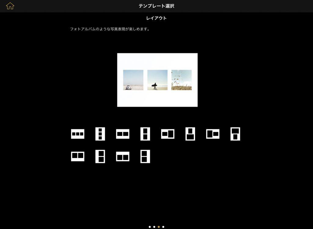 IMG 0828 1024x749 - 写真をおしゃれに加工できる、Olympus Image Palette(オリンパスイメージパレット)の使い方