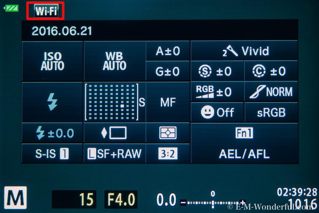 20160621 P6214777 2kai 1024x682 - OLYPUS Image Trackでオリンパスのミラーレス一眼カメラに位置情報を追加する方法