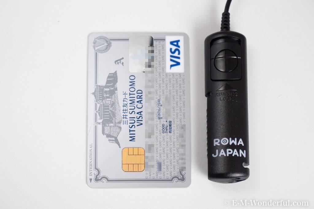 20180407 P4070033 1024x682 - E-M1markⅡで使える、ROWA JAPAN(ロワジャパン)のリモートケーブルを購入しました