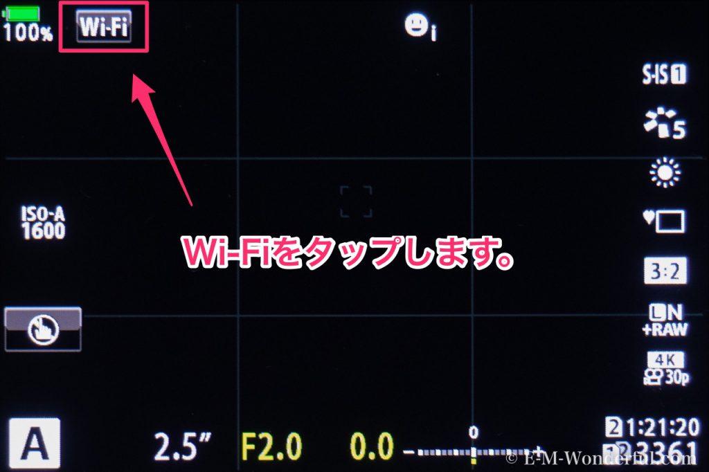 20180418 P4180017 1024x682 - オリンパスのミラーレス一眼カメラで撮影した写真を簡単にSNSに投稿する方法