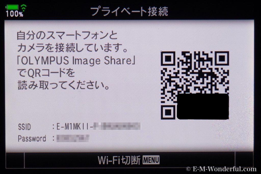 20180418 P4180021 1024x682 - オリンパスのミラーレス一眼カメラで撮影した写真を簡単にSNSに投稿する方法