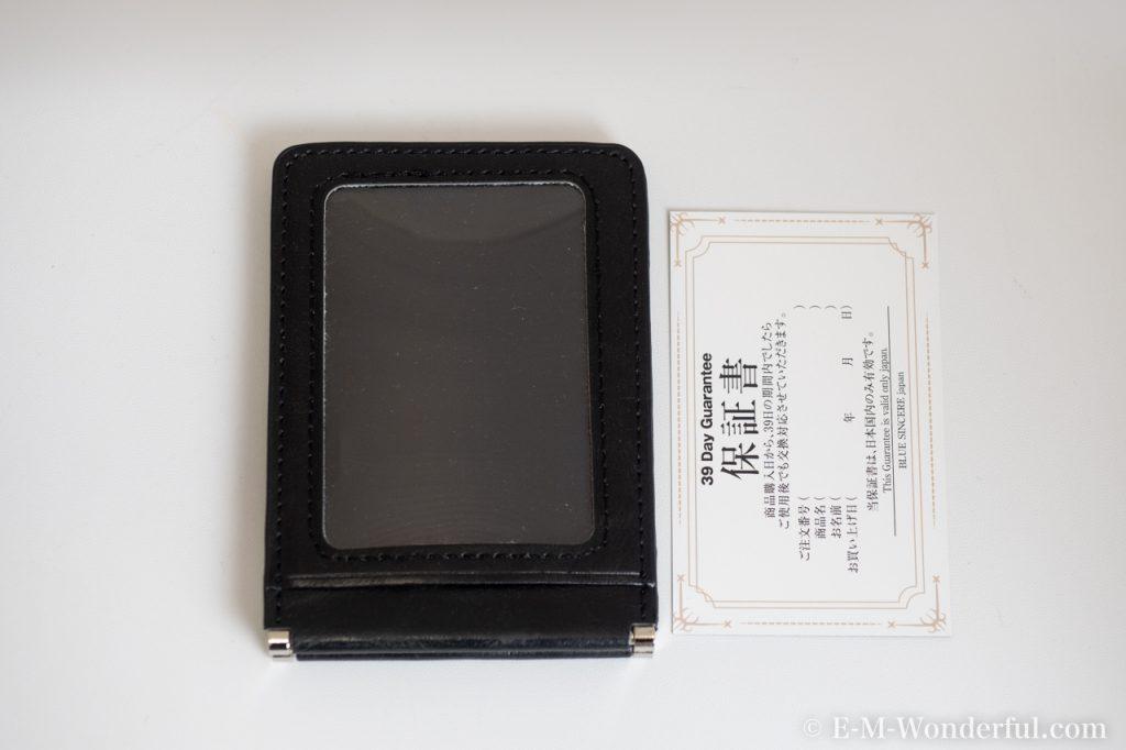 20180420 P4200036 1024x682 - ICカード2枚使いにおすすめ、BLUE SINCEREのパスケースを購入しました