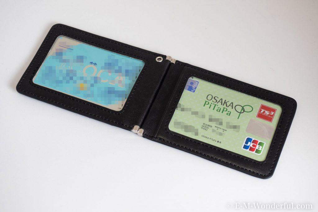 20180420 P42000471 1024x682 - ICカード2枚使いにおすすめ、BLUE SINCEREのパスケースを購入しました
