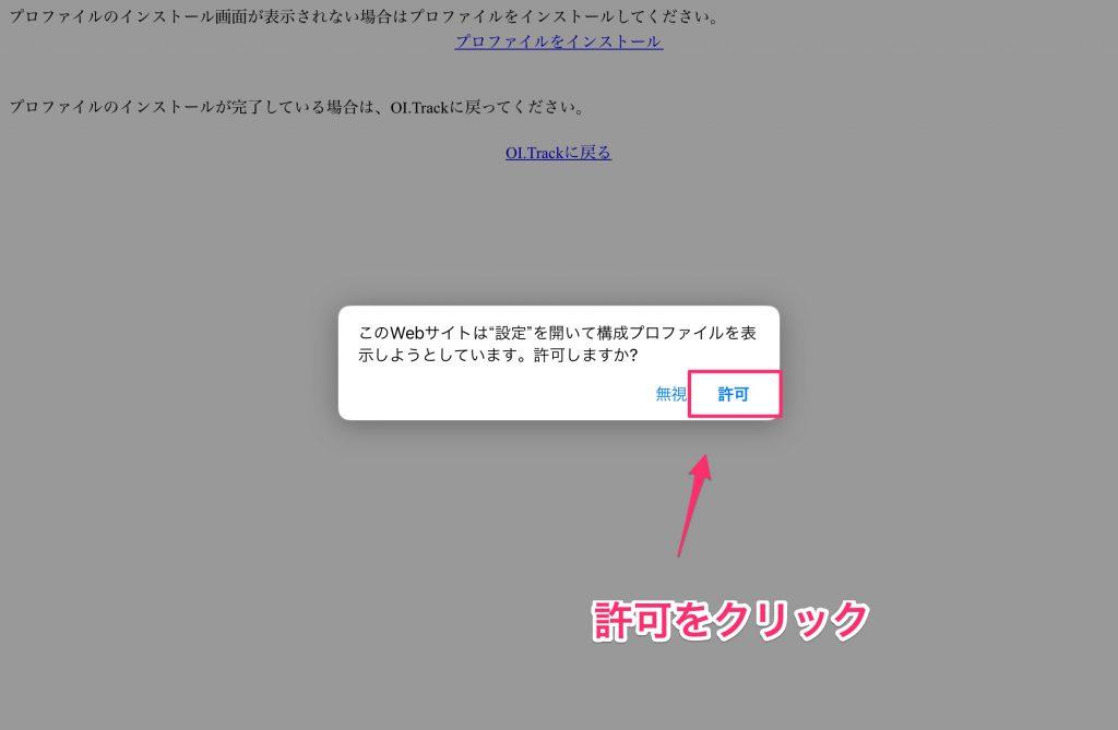 Image 2018 04 01 18 03 f10d30c5c2a04dc7a56e4753675a833c 1024x669 - OLYPUS Image Trackでオリンパスのミラーレス一眼カメラに位置情報を追加する方法