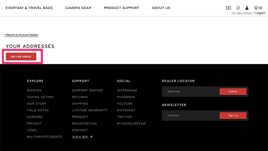d49ffd0ad1b316299473af5d53cae775 - ピークデザイン公式サイトでの買い方|Peak Design お得情報まとめ
