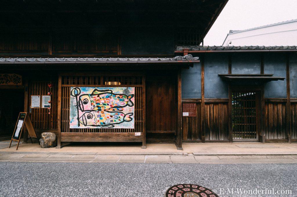 20180430 P4300795 1024x682 - 築100年の町屋を見学できる、奈良町にぎわいの家に行ってきました