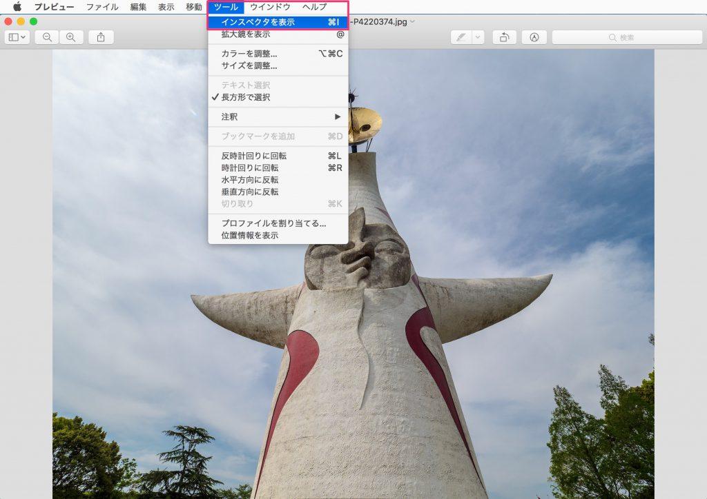 ffb106f5159d8ec527a73b36a8acff74 1024x724 - Mac・iPhone・iPadのアプリで写真のExifを確認する方法