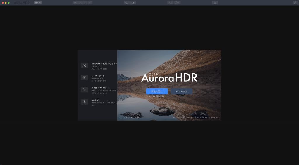 0808d2ac9ad5c76776518a2ee973f781 1024x565 - 高機能なHDRソフトの決定版、Aurora HDR 2018の購入レビュー