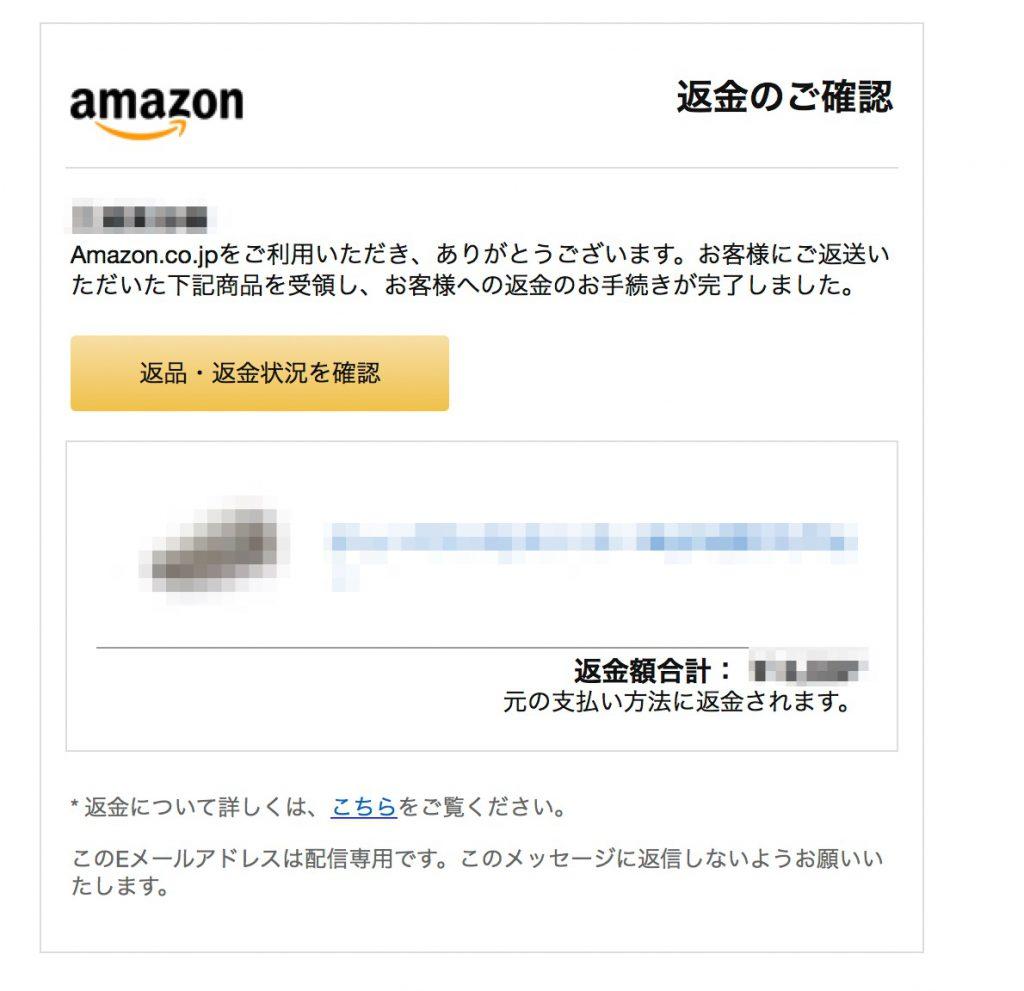 16cd6d7683071b31f6c94caf4d18f591 1024x991 - 試着しても0円で返品できる、Amazon Fashionを利用しよう