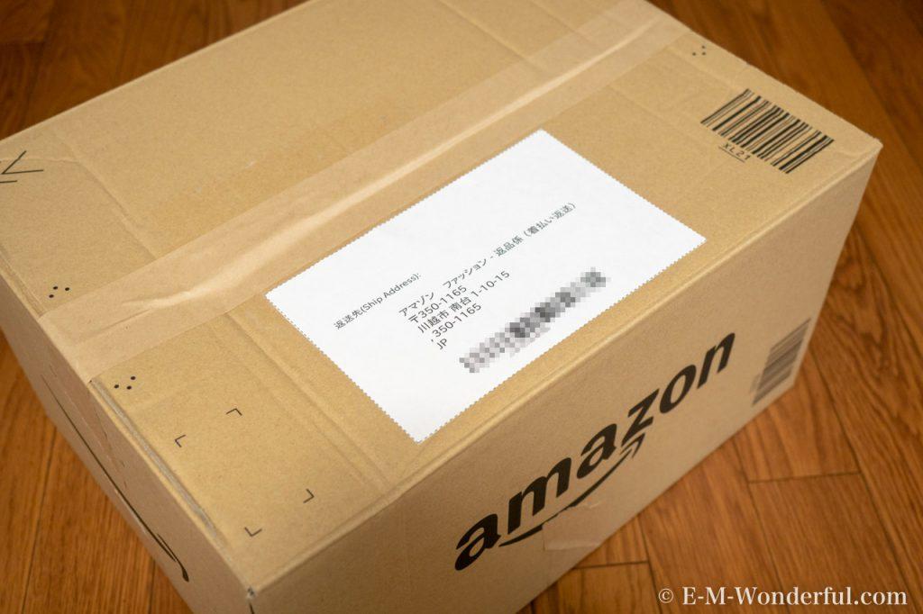 20180607 P60700031 1024x682 - 試着しても0円で返品できる、Amazon Fashionを利用しよう
