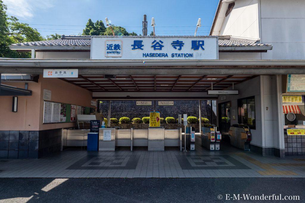 20180617 P6170007 1024x682 - 奈良の長谷寺で紫陽花を撮影してきました