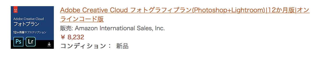 a093023d4ce5d347bb5f726b9c3e3db7 - Adobe  フォトプラン(20GBストレージ付き)の店頭・オンライン販売が終了しました