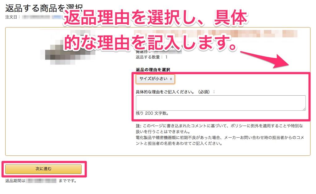 b428a79f159b7c6c943b138359cf950f - 試着しても0円で返品できる、Amazon Fashionを利用しよう