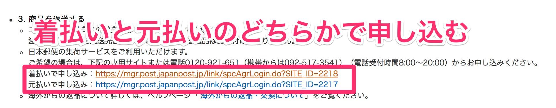 db17f6263bbb9df5f654e14bfb217864 - 試着しても0円で返品できる、Amazon Fashionを利用しよう