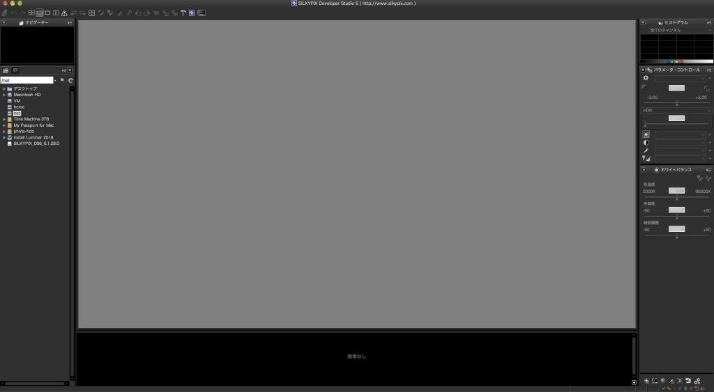 3a8d08802976a62e578c499ba14ef68e 1024x563 - 国産RAW現像ソフトの「SILKYPIX Developer Studio 6」が期間限定で無料公開