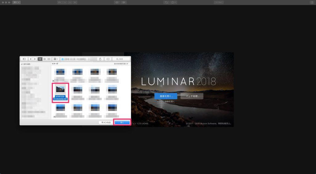 44ea58328a29b21878961e051e7ba996 1024x563 - 高機能な写真編集ソフト、Luminar(ルミナー)の購入レビュー