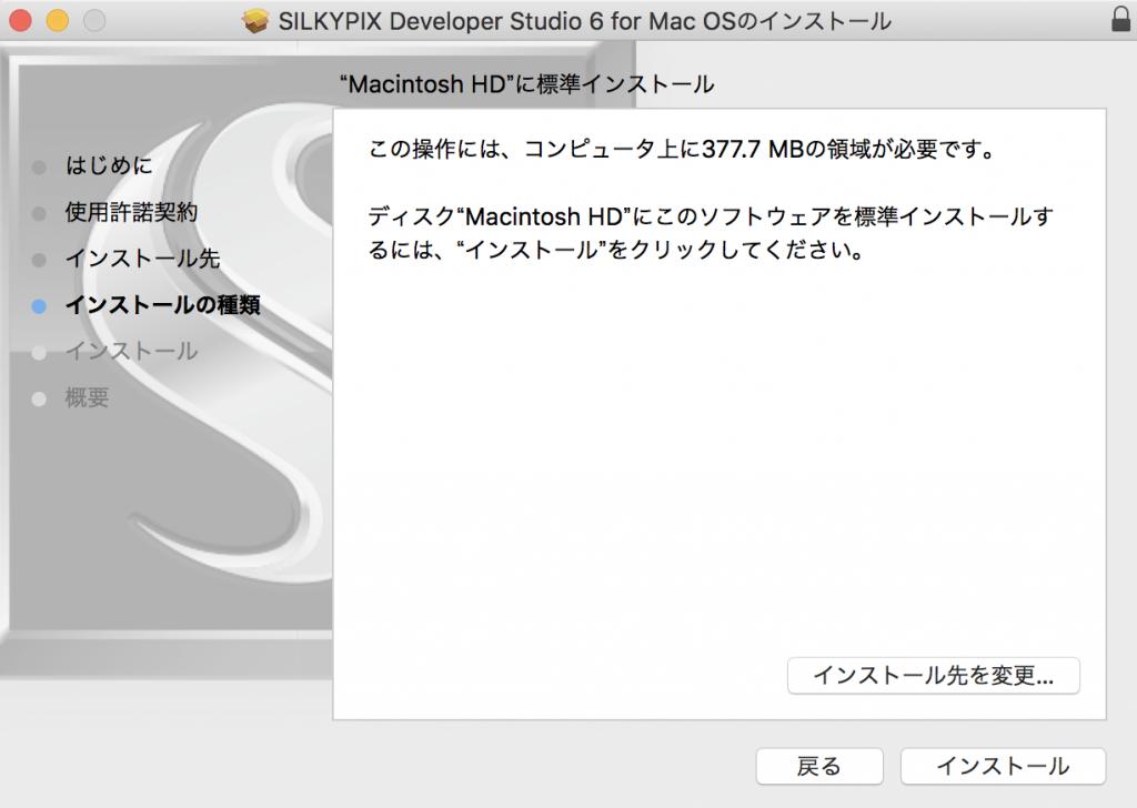5e84dc105bbd4eecc33774c52ca205f9 1024x728 - 国産RAW現像ソフトの「SILKYPIX Developer Studio 6」が期間限定で無料公開