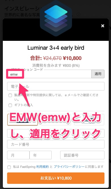f9e95c0b7356d4c121191346a7233d22 - 高機能な写真編集ソフト、Luminar(ルミナー)の購入レビュー(Luminar 3)