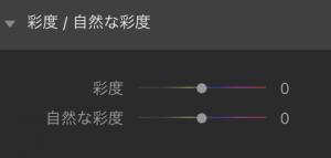 bf95dd5d355c6a3c7600c0e90c5f4e11 300x143 - クリエイティブなツールが盛りだくさん、Luminar 3で使用できるフィルターを紹介