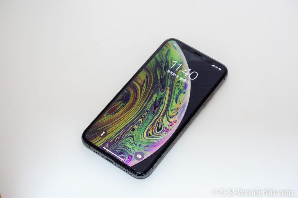 20180921 P9210246 1 1024x682 - iPhone7からiPhoneXS スペースグレー 64GBに機種変しました