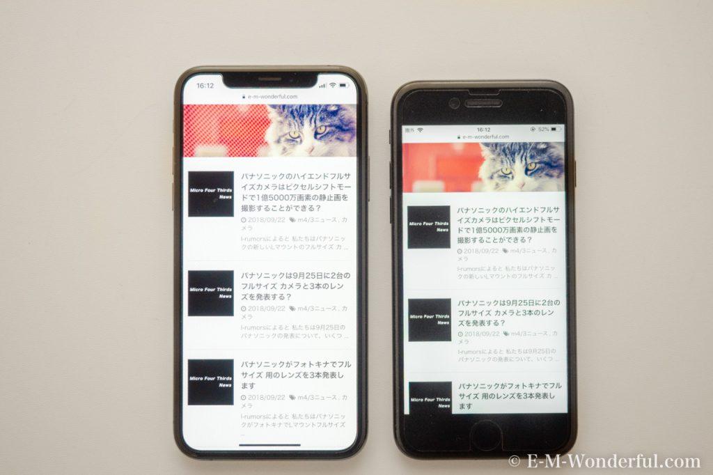 20180922 P9220382 1 1024x682 - iPhone7からiPhoneXS スペースグレー 64GBに機種変しました