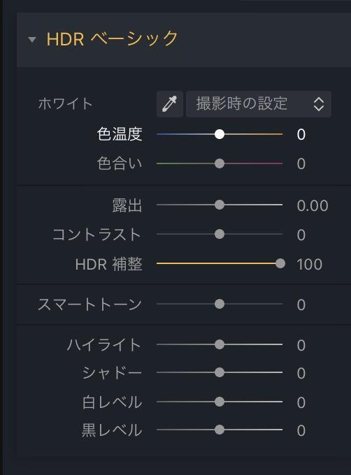 00d9c70f6bf48bb2171a96a9eac04043 4 - Quantum HDR Engineで進化した、Aurora HDR 2019レビュー