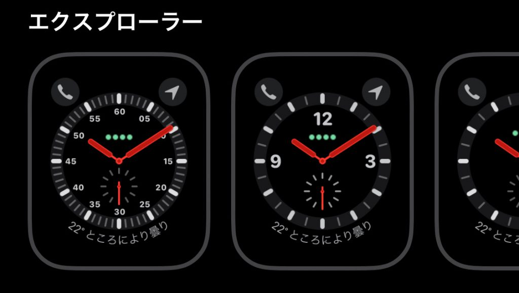 IMG 9350 1024x579 - Apple Watch初心者に知ってほしい、Apple Watchで出来ること